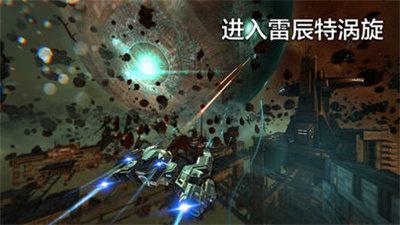 浴火银河3