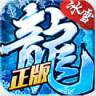 龙城秘境之冰雪之城打金版单职业 v6.5.2 安卓版