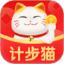 计步猫 v1.0.7 安卓版