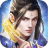 太古修仙传紫府苍穹 v1.0.1 安卓版
