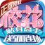 校花梦工厂 v1.0.0.2 安卓版