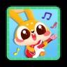 兔小萌爱音乐 v1.0.1 安卓版