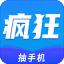疯狂小说免费 v1.8.9 安卓版