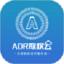 ADR数权云免费 v1.32.2 安卓版