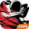 忍者必须死31.0.123 v1.0.123 安卓版