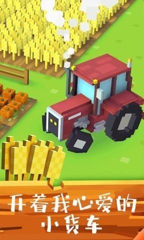 像素动物农场