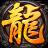 欢娱血战沙城 v3.0.3 安卓版