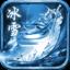 金牛单职业冰雪传奇 v5.2.1 安卓版