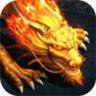 龙之刃热血传奇 v1.0 安卓版