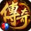 梁山传奇0金币版 v3.88 安卓版