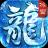 冰雪复古之冰雪之城传奇 v4.3.2 安卓版