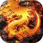 微变传奇世界2 v3.88 安卓版