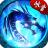 冰雪传奇52u v1.0 安卓版