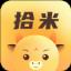 拾米 v1.0.7 安卓版