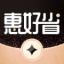 惠好省 v2.0.0 安卓版