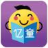 亿童悦读 v1.0 安卓版