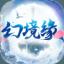 幻境缘ol v2.5.1 安卓版