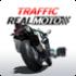 真正的摩托交通 v1.0.1 安卓版