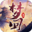 梦回逍遥天 v1.3.8 安卓版