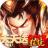 三国情缘 V3.9.23 安卓版
