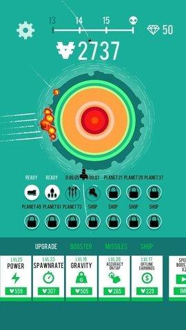 星球轰炸机游戏