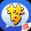 梦幻西游助手 V1.2.8 安卓版