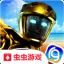 铁甲钢拳世界机器人拳击汉化 V59.59.116 安卓版