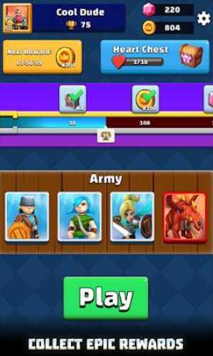 合并战争陆军新兵