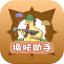 王者荣耀换肤助手 V1.0.7 安卓版