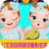 公主妈妈照顾双胞胎宝宝 VV1.1.5 安卓版