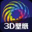 多乐超壁纸 V1.0.2 安卓版