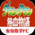 热血物语安卓最新版 V1.1 安卓版
