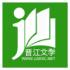 晋江小说阅读ip免费 Vip免费app下载  安卓版